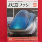 Japan Rail Fan Magazine' #533 09/2005 train railroad book
