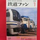 Japan Rail Fan Magazine' #537 01/2006 train railroad book