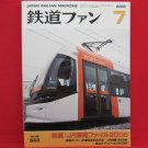 Japan Rail Fan Magazine' #543 07/2006 train railroad book