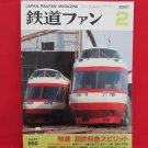 Japan Rail Fan Magazine' #550 02/2007 train railroad book