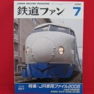 Japan Rail Fan Magazine' #567 07/2008 train railroad book