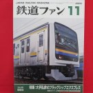 Japan Rail Fan Magazine' #583 11/2009 train railroad book
