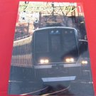 Railway Journal' #495 01/2008 Japanese train railroad magazine book