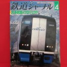 Railway Journal' #498 04/2008 Japanese train railroad magazine book