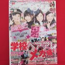 Love Berry' 10/2010 Japanese low teens girl fashion magazine
