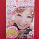 Popteen' 01/2011 Japanese teens girl fashion magazine