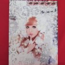 Ageha' 06/2009 Japanese fashion magazine