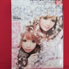 Ageha' 04/2010 Japanese fashion magazine