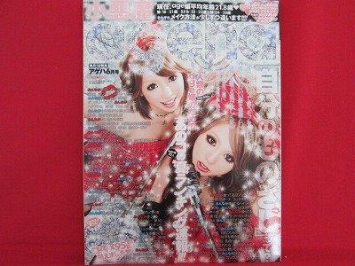 Ageha' 06/2010 Japanese fashion magazine