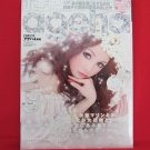 Ageha' 04/2011 Japanese fashion magazine