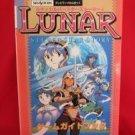 Lunar Silver Star Story strategy guide book / SEGA Saturn, SS