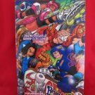 Fighting Vipers strategy guide book / SEGA Saturn, SS