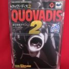 Quovadis 2 strategy guide book / SEGA Saturn, SS