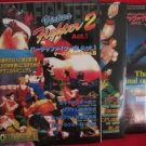 Virtua Fighter 2 perfect strategy guide book 3 set / SEGA Saturn, SS