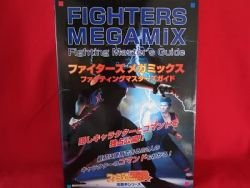 Fighters Megamix master's guide book / SEGA Saturn, SS