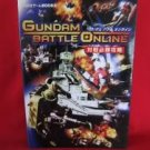 Gundam Battle Online strategy guide book / Dream cast, DC