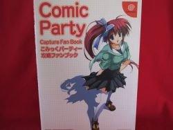 Comic Party capture fan guide book / Dream cast,DC