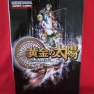 Golden Sun 2 (Ougon no Taiyo) Lost Age perfect book / GAME BOY ADVANCE, GBA