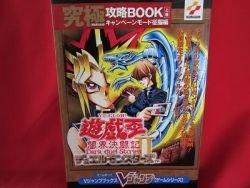 Yu-Gi-Oh II 2 Duel Monsters guide book / GAME BOY, GB