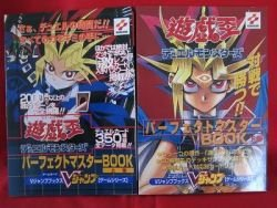 Yu-Gi-Oh 1 Duel Monsters perfect guide book 2 set / GAME BOY, GB