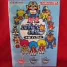 Wario Ware (Made in Wario) official guide book / GAME BOY ADVANCE, GBA