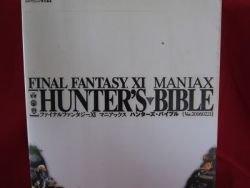 Final Fantasy XI Maniax hunter's bible book / PS2,Windows
