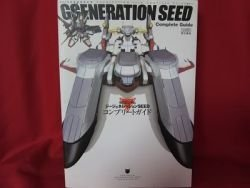 SD Gundam G Generation Seed complete guide book / Playstation 2, PS2