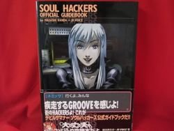 Devil Summoner Soul Hackers official guide book / Playstation, PS,SEGA Saturn, SS