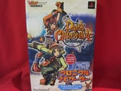 Dark Chronicle official guide book / Playstation 2,PS2