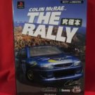 COLIN McRAE THE RALLY guide book / Playstation,PS1