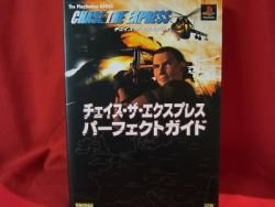 Chase the express perfect guide book / Playstation,PS1
