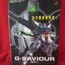 G-SAVIOUR Gundam complete guide book / Playstation 2, PS2