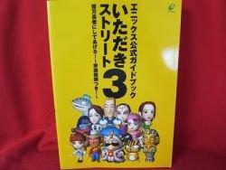 Itadaki street 3 official guide book / Playstation 2,PS2