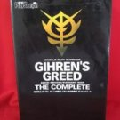 GUNDAM Gihren's Greed Zeon Revolutionary war guide book / Playstation 2, PS2