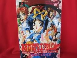 ASUKA 120% Excellent BURNING guide book / Playstation,PS1