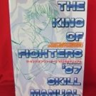 THE KING OF FIGHTERS 97 skill manual guide book / Playstation, PS1