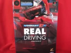 FORMULA 1 97 complete guide book  / Playstation,PS1