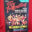 Fire Pro Wrestling Iron Slam '96 guide book / Playstation, PS1