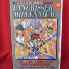 LANGRISSER Millennium complete guide book / Dream cast,DC