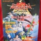 Samurai Shodown II perfect strategy guide book / NEO GEO