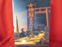 Megami Tensei II 2 perfect strategy guide art book / NES, Nintendo *
