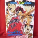 Slam Dunk 2 IH Yosen Kanzenban strategy guide book / Super Nintendo, SNES *