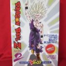 DRAGON BALL Z Super Butoden 2 strategy guide book / Super Nintendo, SNES *