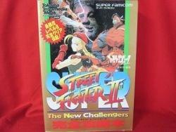 Super Street Fighter II 2 perfect strategy guide book / Super Nintendo, SNES *