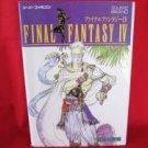 Final Fantasy IV 4 illustration art book #2 / Super Nintendo, SNES *