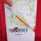 Final Fantasy VI 6 illustration art book #2/ Super Nintendo, SNES *