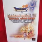 Dragon Warrior(Quest) VII 7 official guide illustration art book / Playstation, PS1 *