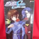 Gundam SEED character encyclopedia art book  w/poster + postcards