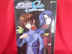Gundam SEED character encyclopedia art book  w/poster + postcards