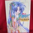 Guardian Angel Getten fan art book